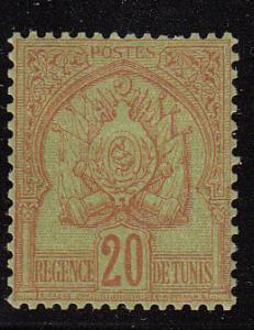 Tunisia 21 Cer 15 MHR VF 1899 SCV $21.00