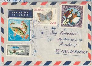 56634  - FISH BUTTERFLIES - MOZAMBIQUE -  POSTAL HISTORY: STAMPS on COVER 1995