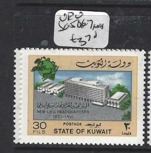 KUWAIT    (PP0405B)  UPU  SG 506-7   MNH