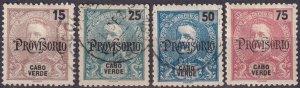 Cape Verde #80-3  F-VF CV $7.50  (Z2521)