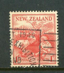 New Zealand #B13 Used