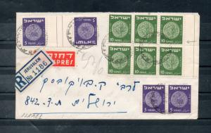 Israel Scott #19 Booklet Pane with ISRAEI Variety on Commercial Cover!!