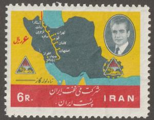 Persia stamp, Scott# 1432, mint never hinged, Map of Iran and Gulf, V-45