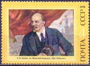 Soviet Union. 1976. 4502. Lenin. MNH.