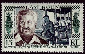 Cameroun C33 MNH VF SCV$4.00...Such a Deal!