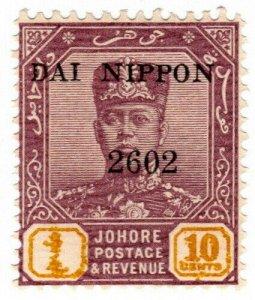 (I.B) Malaya States Revenue : Johore 10c (Japanese Occupation)