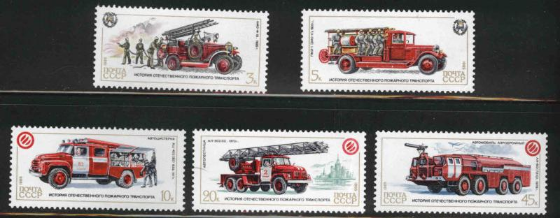 Russia Scott 5410-5414 MH* Fire engine stamp set 1985