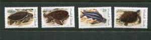 Marshall Islands #982-5 MNH