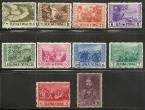 Montenegro Italian Occupation 2N33-42 set NH