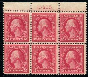 #499  2 CENT GEORGE WASHINGTON MLH OG PLATE BLOCK OF 6 SCV $25.75 ⭐⭐⭐⭐