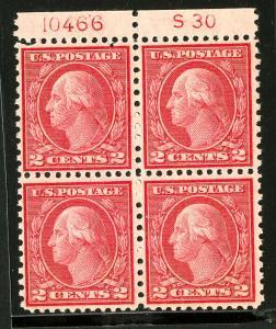 US Stamps # 540 Superb OG NH Unusually Choice PL#S30 PB of 4 Scott Value $175.00