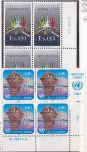 UN GENEVA MNH Scott # 152-153 Art Corner Blocks (8 Stamps) -3