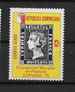 DOMINICAN REPUBLIC STAMP MNH #JULIO CV10