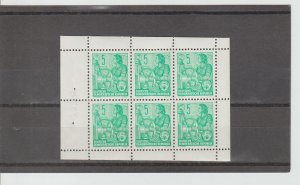 Germany DDR  Scott#  330a  MNH Booklet Pane  (1953)