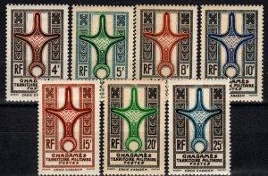 Libya #3N1-4, 3N6-8 F-VF Unused  CV $43.50 (X1118)