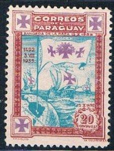 Paraguay Ships 20 - pickastamp (PP9R102)