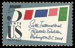 US #1310 5c Sixth International Exhib.,1966, MNH, (PCB-1)