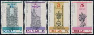 Tokelau Islands 1978 25th Anniv of Coronation Set of 4 SG61-64 MH