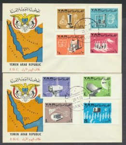 """RARE YEMEN 1966 """"IMPERF"""" SPACE & TELECOMM STAMPS """"OFFICIAL"""" 02 FDC COVER COMPLET"""
