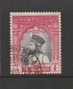 Bahawalpur 1947 Bicentennial FU SG 18