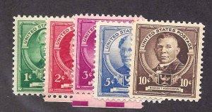 869-873 Mint,OG,NH... Complete Set... SCV $3.50