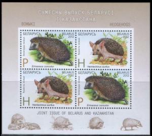 2012Belarus920-21/B93Joint release of Belarus and Kazakhstan. (Yozhi)