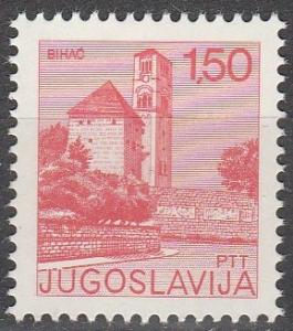Yugoslavia #1247   MNH (K820)