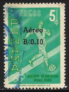 Panama Air Mail 1964 Scott# C298 Used