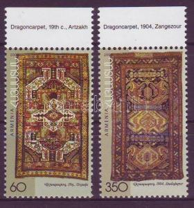 Armenia stamp Carpets margin set MNH 2005 Mi 527-528 WS25678