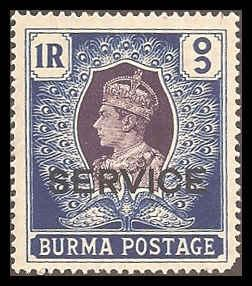 Burma O24 Mint VF HR
