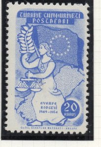 Turkey 1954 Early Issue Fine Mint Hinged 20k. NW-18199