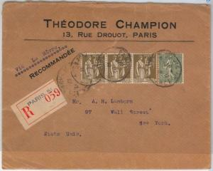 FRANCE -  POSTAL HISTORY - Yvert # 287 strip of 3 on AIRMAIL COVER to USA 1932