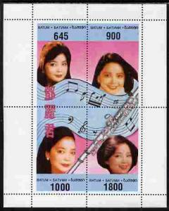 Batum 1996 M/S Teresa Teng Chinese Singer Music Famous People Lady Stamps MNH