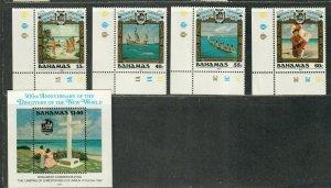 Bahamas Sc#749-753 M/NH/VF, Cv. $14.35