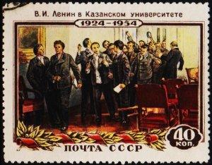 Russia. 1954 40k  S.G.1832 Fine Used