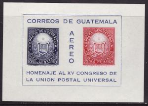 Guatemala #C310 s/s F-VF Mint NH ** U.P.U.