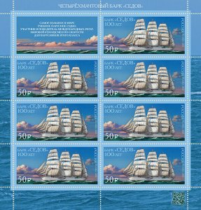 Russia 2021. 100 years of the barque Sedov (MNH OG) Miniature Sheet