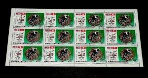 KOREA, 1980, OLYMPICS, CYCLING, CTO, SHEET/12, NICE! LQQK!