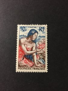 French Polynesia sc 189 MNH
