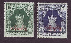 J23724 JLstamps 1949 burma part of set mh #o64-5 ovpts