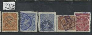 HONDURAS  (P0206B)   1892  LOT OF 5 BETTER CANCELS  VFU