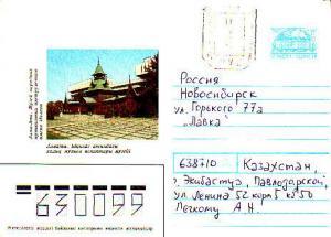 Rhode Island, Postal Stationery