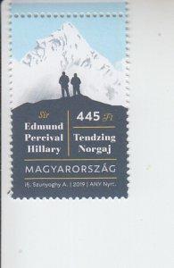 2019 Hungary Sir Edmund Percival Hillary   (Scott NA) MNH