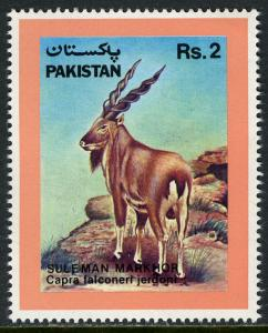 Pakistan 698, MNH. Suleman Markhor, the national mammal of Pakistan, 1988