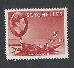 Seychelles  mh S.C.#  148