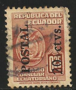 Ecuador 1949 Scott# 532 Used