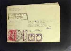 Pakistan 1959 Airmail Cover to USA - Z2309