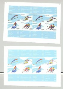Abkhazia (Georgia) 1997 Nagano Pre-Olympics, Hockey 4v in 1v M/S of 8 x 4v P/P