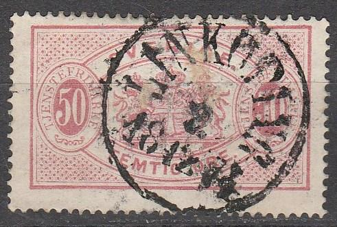 Sweden #O10  F-VF Used CV $125.00  (A13490)