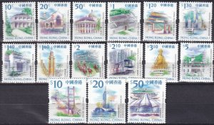 Hong Kong #859-74  MNH  CV $26.05 (Z4054)